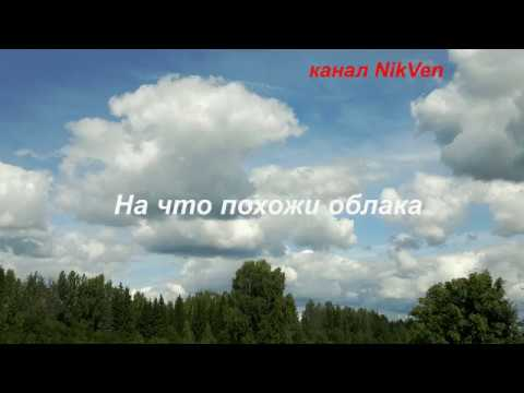 Юрий Мареев Слепой сын(очень душевно)