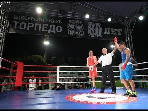 Кубок Червоненко по боксу на Восточной