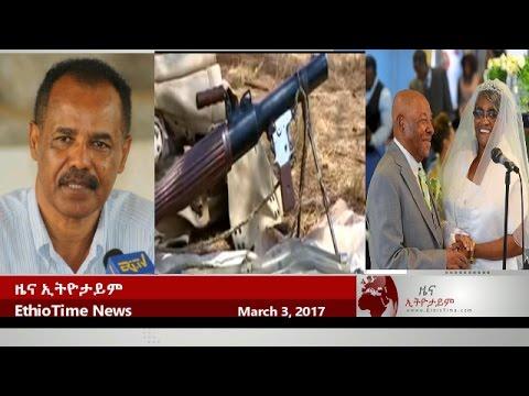 Ethiopia: The Latest Ethiopian News In Amharic -  EthioTime - March 3, 2017