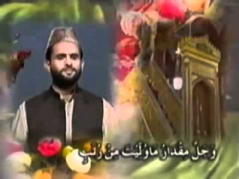 Moula Ya Salli Wa Sallim In Arabic Urdu & English.flv video