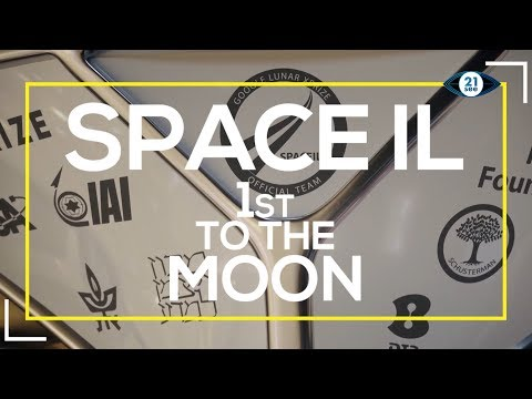 21see: SpaceIL's trip to the moon