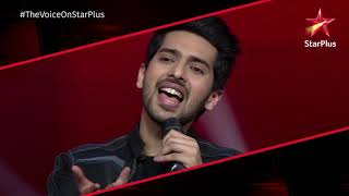The Voice | Armaan's Dedication To His Father
