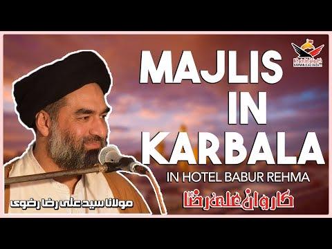 Majlis in Hotel in Karbala | Karwan e Ali Raza A.S | EP18 | June Group 2019