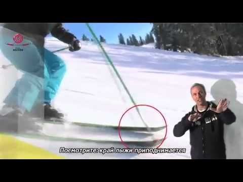 Горные лыжи Voelkl Full Rocker