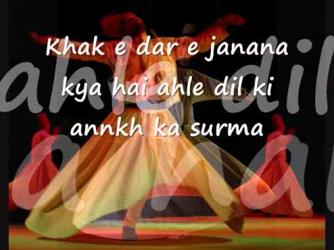 Ji Chahe Tu Sheesha  Ban Ja  Singer:abida Parveen video