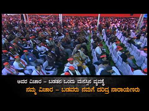Kannada: Historic speech of Shri Narendra Modi in your own language...