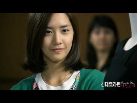 Snsd(少女時代) Yoona - (cinderella Man Drama Ost) video