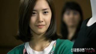 SNSD(少女時代) Yoona - (Cinderella Man Drama OST)