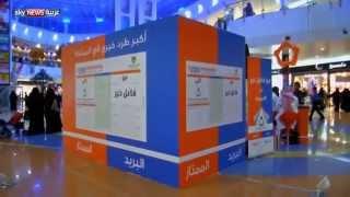 الرياض تطلق أكبر طرد خيري