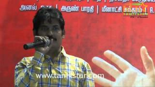 Selvandhan Movie Press Meet