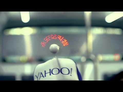 Yahoo好時光行動配件_05到站提醒牌