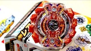 Gigant Gaia .Q.F PRIZE BEYBLADE (B-67) Unboxing & Review! - Beyblade Burst Random Booster Vol.5