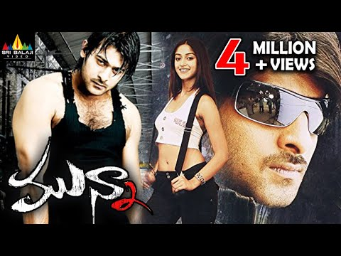 Munna Telugu Full Movie || Prabhas, Ileana || With English Subtitles
