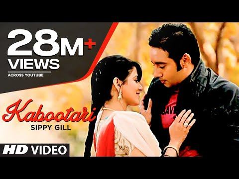Kabootri Sippy Gill Official Full Hd Song | Flower video