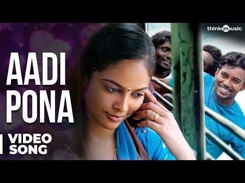 Attakathi - Aadi Pona