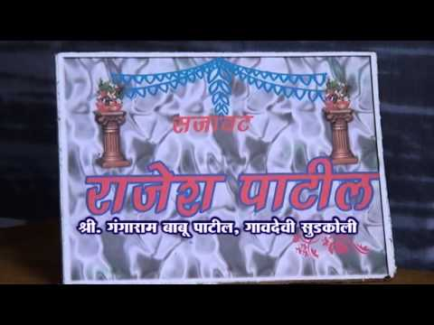 Gangaram Patil, Sudkoli 2013 Atv Alibag video