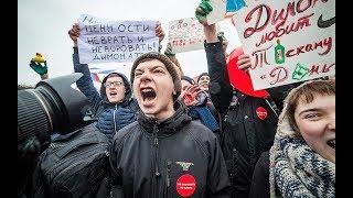 Алексей Навальный планирует массовую акцию 5 мая митинг