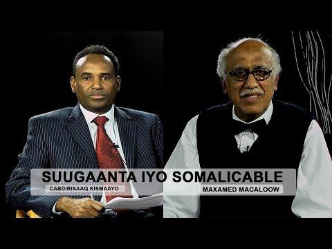 BARNAAMIJKA SUUGAANTA IYO SOMALI CABLE 27 01 2016