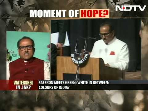 Jammu and Kashmir Deputy Chief Minister on Mufti Sayeed's controversial Pakistan comments