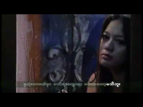 Tha Yawk Htee Gnoo Mae By Ni Tar And Chan Chan (myanmar Love Song) video