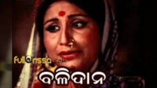 CHASA BHAI RE... BALIDAN (1978), EDITED BY : RAJENDRA MOHARANA