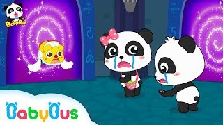 【New!】Math Kingdom Adventure 11 | Baby Panda's Trapped in Devil King's Castle | Kids Math | BabyBus