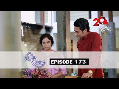 Neela Pabalu | Episode 173 | 08th January 2019 | Sirasa TV