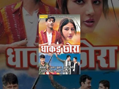 Dhakad Chora   धाकड़ छोरा   Uttar Kumar, Suman Negi   Haryanvi Movies   UP Movie
