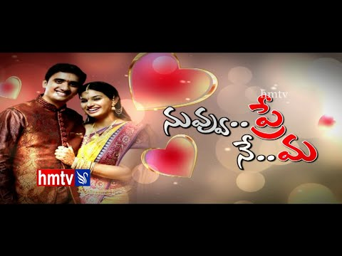 Singer Krishna Chaitanya and Anchor Mrudula Interview - Valentine's Day Special | HMTV Exclusive