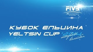Yeltsin Cup 2014,  Japan  - Russia, 11.07.14
