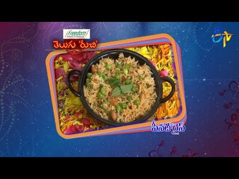 Peanut Rice| Telugu Ruchi | 16th October 2018 | ETV Telugu