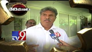 TDP MP Kesineni Nani's open challenge to BJP -  Neti Maata