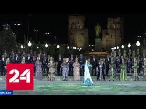 Так звучит душа Узбекистана: фестиваль традиционного искусства маком в самом разгаре - Россия 24