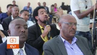Discussion Gov't and Artists on current issues in Ethiopia  Part 3