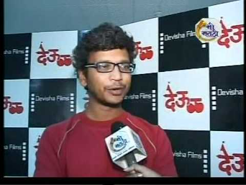 Deool Film 01052011 Mee Marathi 1754pm video