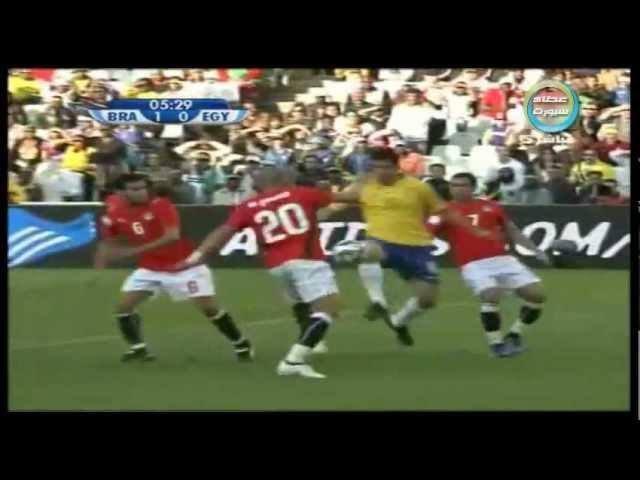 مصر - البرازيل كأس القارات 2009 الشوط الأول كامل