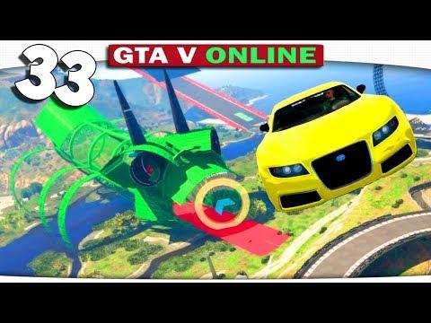 ч.33 Один день из жизни в GTA 5 Online - ЗЕЛЁНЫЙ ДРАКОН!!