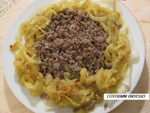 ХИНГАЛ  Азербайджанская кухня. Xingal. Azərbaycan mətbəxi