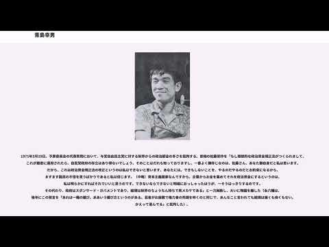 青島幸男の画像 p1_29