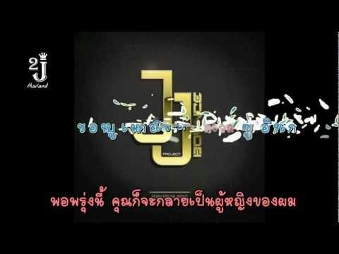 [karaoke-thaisub] Jj Project - Hooked video
