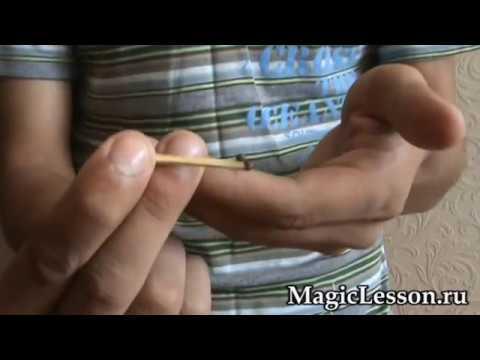Секрет фокуса со спичками