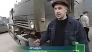 Профессия Репортер. Мертвая Колея.flv