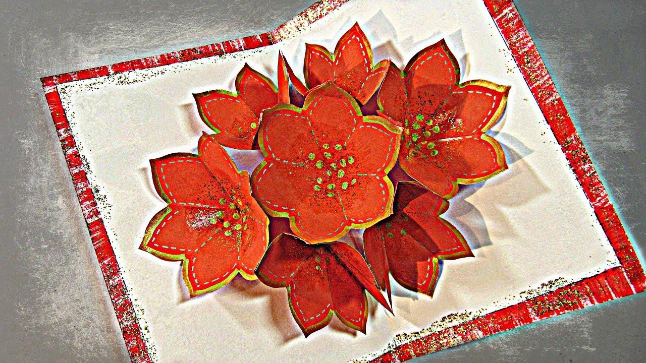 Como hacer tarjetas de navidad 3d christmas card youtube for Adornos con plantas de nochebuena