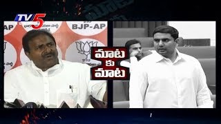War Of Words Between Somu Veerraju And Nara Lokesh