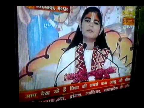 devi chitralekha ji chhindwara