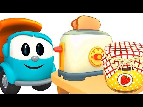 Грузовичок Лёва - машинки конструктор - Собираем тостер - Мультфильм про машинки