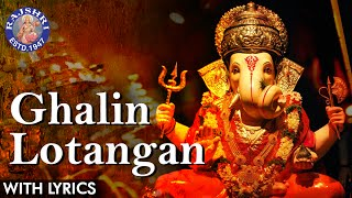 Ghalin Lotangan Vandin Charan Full Marathi Aarti With Lyrics | Popular Ganesh Aarti