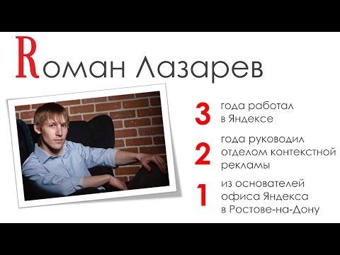 Яндекс.Директ Как снизить стоимость клика в 3 раза до запуска кампании
