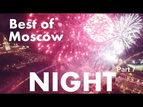 Best of Moscow NIGHT & Firework Aerial FPV footage/ Part 7 of 7/ Полет над ночной Москвой и салютом