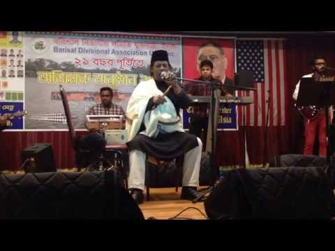 Ami Ekta Jinda Laash....singer: Bari Siddiqui. Live Show In New York video